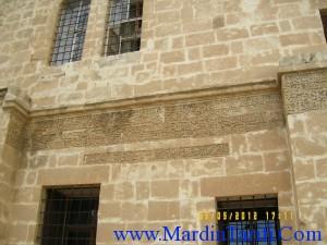Mardin Sıttı Radviyye Hatuniye Medresesi 2